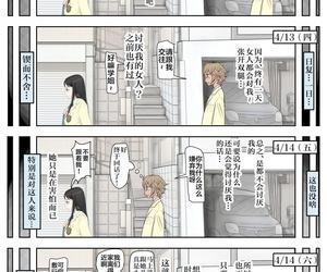 Haruharudo Charao ni Netorare Route 2 Vol. 2 Chinese