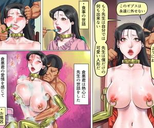 Naya Onna Kyoushi Bondage Kankin Shiiku 2 Goumon Ningyou Hen - part 3