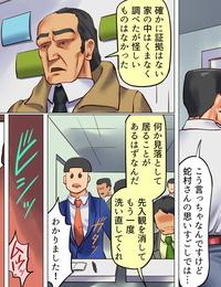 Naya Onna Kyoushi Bondage Kankin Shiiku 2 Goumon Ningyou Hen