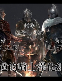 Ehohinya Ehohin Mei ni Anal Kaihatsu Sareru JK Chinese 路过的骑士汉化组