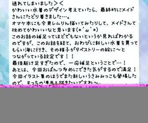 C92 Usagi no Oyatsu Amatsuka China Tenshi na Noel to Ecchi Shimasen ka? 2