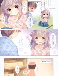 C97 Peach Candy Yukie Onii-chan Motto I~ppai Osewa wa Watashi ni Makasete ne~Ecchi na Onsen Ryokou~