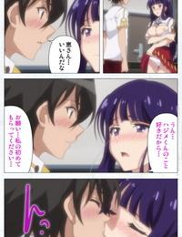 Tachibana Pan Full Color seijin ban Kime koi takane no hana to osananajimi ga Kima tta riyu complete ban - part 3