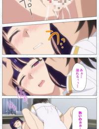 Tachibana Pan Full Color seijin ban Kime koi takane no hana to osananajimi ga Kima tta riyu complete ban - part 4