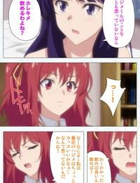 Tachibana Pan Full Color seijin ban Kime koi takane no hana to osananajimi ga Kima tta riyu complete ban - part 5