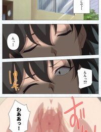 Tachibana Pan Full Color seijin ban Kime koi takane no hana to osananajimi ga Kima tta riyu complete ban - part 7