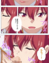 Tachibana Pan Full Color seijin ban Kime koi takane no hana to osananajimi ga Kima tta riyu complete ban