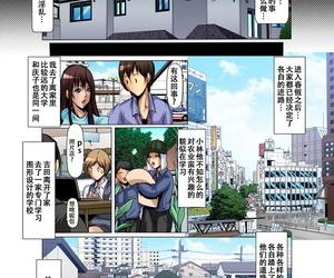 San Kento Tomodachi no Haha o Netoru ~Osaerarenai Shoudou 17 Chinese 战栗的玻璃棒汉化