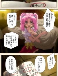 ChiChinoya Full Color seijin ban Betsuni anta no tame ni okiku natta n janai ndakara ne~tsu! ! Oki Sada Kaoru - part 2