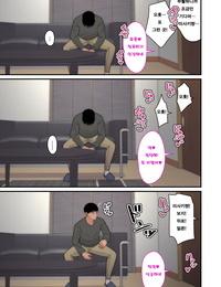 tengohambre Sueyuu Tsuma Omoi- Netorase Kanketsuhen - 아내를 위해- 네토라세 완결편 Korean Digital - part 2