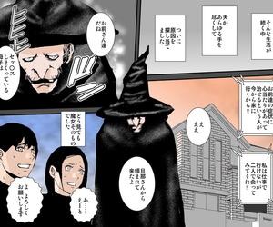 Ruibosucha Otou-san ni wa Damatte ite Ageru kara Sassato Shikyuu ni Shasei Shinasai - part 3