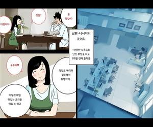 Yoiko Books Furin 24 - 불륜 24 korean - part 2
