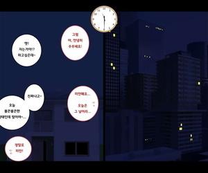 Yoiko Books Furin 24 - 불륜 24 korean - part 3
