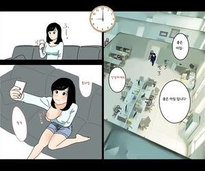 Yoiko Books Furin 24 - 불륜 24 korean