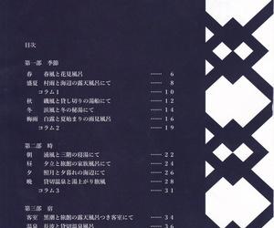 C96 10pasec no Kanata Satsuki Neko Yu no Hana Sakite Kantai Collection -KanColle-