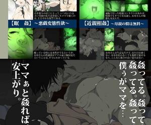 Junk Center Kameyoko Bldg Namaiki na Hahaoya o Honnin ni mo Kizukarezu ni Minkan Suru Houhou English xinsu - part 2