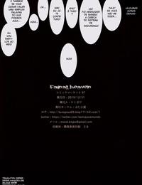C97 Butagoya Kemigawa Final heaven Final Fantasy VII Portuguese-BR