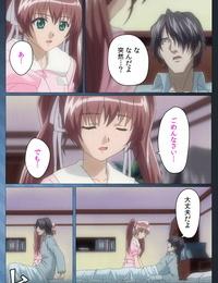 Mink Full Color seijin ban Yakin Byoutou・San Experiment.3 Kanzenban - part 3