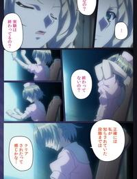 Mink Full Color seijin ban Yakin Byoutou・San Experiment.3 Kanzenban - part 4