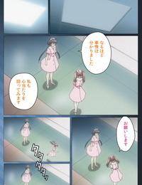 Mink Full Color seijin ban Yakin Byoutou・San Experiment.3 Kanzenban - part 5