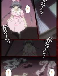 Mink Full Color seijin ban Yakin Byoutou・San Experiment.3 Kanzenban