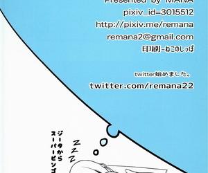 C90 Kenja Time MANA Gentle Blue Fantasy 3 Granblue Fantasy Spanish BGTranslations