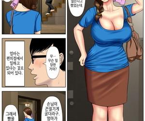 Minazuki Mikka Sa.Ki.Ko.Sa.Re 3 ~Saiai no Gibo ga Gesu Tannin ni Netorarete~ - 사.키.코.사.레 3 ~가장 사랑하는 의붓 엄마를 쓰레기 담임에게 빼앗겼는데~ Korean