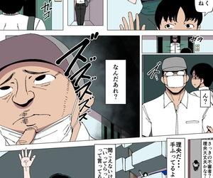 Doujin Mukashibanashi Joushi to SEX Shiteiru Tsuma
