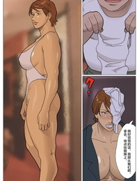Urban Doujin Magazine SILVER GIANTESS 3 Chinese 不咕鸟汉化组 - part 2