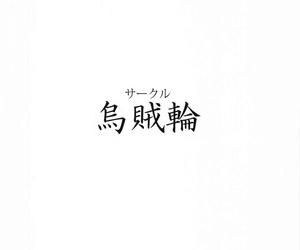 Ikaring Ajishio Kotonoha Shimai no Ochikomu Master o Nekomimi de Yuuwaku Suru Hon VOICEROID