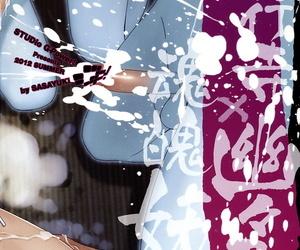 C82 G-Power! SASAYUKi Youmu Reitoutan Kenbunroku - Limpieza Espiritual de Youmu Touhou Project Spanish