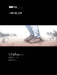 Nyuu Koubou Nyuu BUZAMA Touhou Touhou Project Digital - part 2