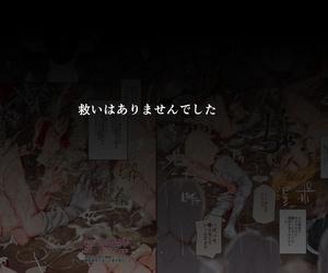Nyuu Koubou Nyuu BUZAMA Touhou Touhou Project Digital