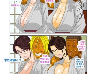 Mosquito Man Onsenyado de Chara-o ni Kuwareta Muchi Muchi Kaa-chan. - 온천여관♨에서 양아치에게 따먹히는 육덕♡육덕♡ 엄마. Korean Decensored - part 2
