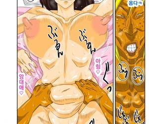 Mosquito Man Onsenyado de Chara-o ni Kuwareta Muchi Muchi Kaa-chan. - 온천여관♨에서 양아치에게 따먹히는 육덕♡육덕♡ 엄마. Korean Decensored - part 3