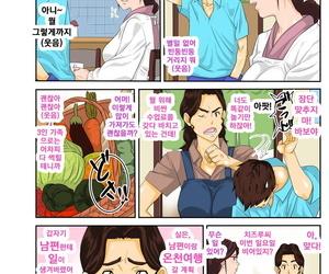 Mosquito Man Onsenyado de Chara-o ni Kuwareta Muchi Muchi Kaa-chan. - 온천여관♨에서 양아치에게 따먹히는 육덕♡육덕♡ 엄마. Korean Decensored