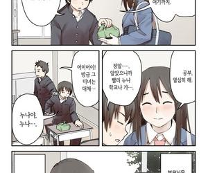maku Boku no Daisuki na Ane ga Nande Anna Yatsu ni...... - 내가 제일 좋아하는 누나가 어째서 그런 놈한테…… Korean - part 2