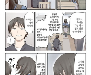maku Boku no Daisuki na Ane ga Nande Anna Yatsu ni...... - 내가 제일 좋아하는 누나가 어째서 그런 놈한테…… Korean - part 3