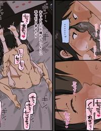 Iris art Gobusata Kurokami Kyonyuu Hitozuma 36-sai ga Chitsunai de Wazuka ni Oboete ita Otto no Penis o Toshishita Ikemen ni Uwagaki sareru Berochuu Furin Sex - part 2