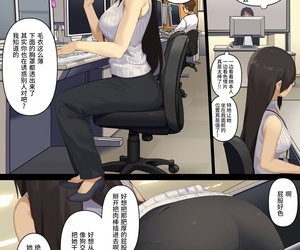 Tokyo Prominence Tomato Business Sex Manner Fukushuu no Joushi Hen Chinese 不咕鸟汉化组
