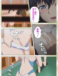 Kusatsu Terunyo Full Color seijin ban Pet Life tengoro-hen complete ban - part 5
