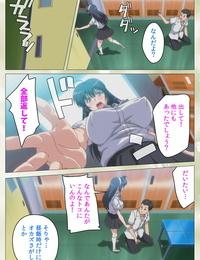 Kusatsu Terunyo Full Color seijin ban Pet Life tengoro-hen complete ban