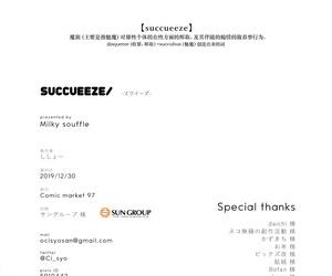 C97 Milky souffle Shisyo SUCCUEEZE/ Chinese 脸肿汉化组