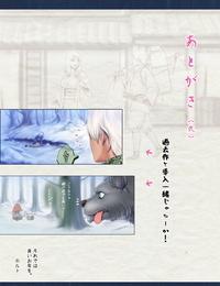 Horiishi Horuto Yotogi no Yukionna Setsu ~Atatamenai to- Koorimasu~ - part 4