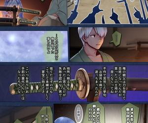 Horiishi Horuto Yotogi no Yukionna Setsu ~Atatamenai to- Koorimasu~