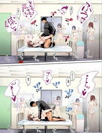STUDIO HUAN Raidon Rikujoubu Buchou to Fukubuchou wa Ore no Nama Onaho!!! Chinese 鬼畜王汉化组 - part 3