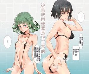 Nyuu Koubou Nyuu Oidemase!! 2-jigen Fuuzoku Gakuen - 歓迎光臨!!2次元風俗學園 Various Chinese Digital - part 2