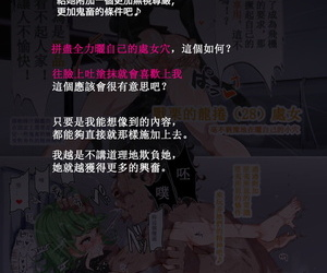 Nyuu Koubou Nyuu Oidemase!! 2-jigen Fuuzoku Gakuen - 歓迎光臨!!2次元風俗學園 Various Chinese Digital - part 3