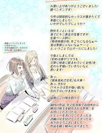 Gin Penguin Yama Girl o Aokan Shichaimashita!! English Raknnkarscans - part 3
