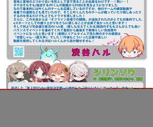 Ukatsu de wa Nai noukatu- Minase Kuru Vtuber Sokuhame Kairaku Ochi Hon 2 Chinese WTM直接汉化 Digital
